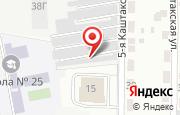Автосервис Park-Master в Чите - 5-я Каштакская улица, 15а: услуги, отзывы, официальный сайт, карта проезда