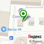 Местоположение компании ПИЛОСФЕРА