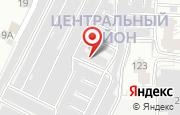 Автосервис СТО в Чите - 1-я Читинская улица, 8а: услуги, отзывы, официальный сайт, карта проезда