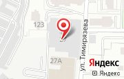 Автосервис Садко Моторс в Чите - улица Тимирязева, 27: услуги, отзывы, официальный сайт, карта проезда