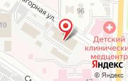 Автосервис Металлик в Чите - Нагорная улица, 109: услуги, отзывы, официальный сайт, карта проезда