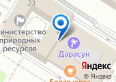 Департамент по гражданской обороне и пожарной безопасности Забайкальского края на карте