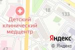 Схема проезда до компании Инфинити в Чите