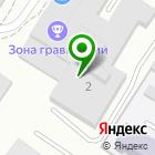 Местоположение компании Мобильные технологии