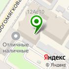 Местоположение компании Лавка Коллекционера