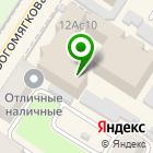 Местоположение компании Цеппелин