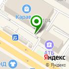 Местоположение компании BabyShik