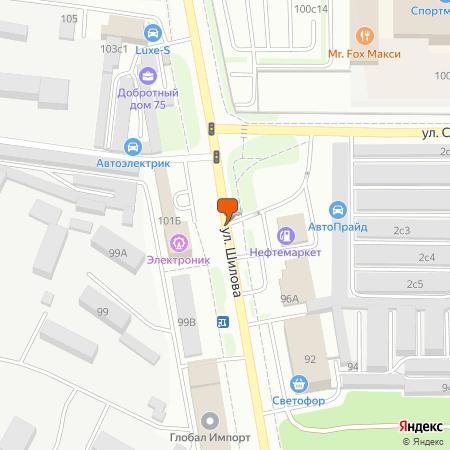 Шилова ул