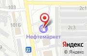 Автосервис Автосервис в Чите - улица Шилова, 96: услуги, отзывы, официальный сайт, карта проезда