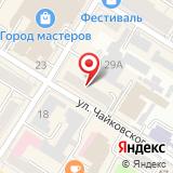 ООО Компания Бухгалтер и Аудит