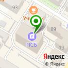 Местоположение компании РегионАрхЦентр