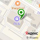 Местоположение компании Бухучет и Управление-КАССА ОНЛАЙН