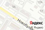 Схема проезда до компании Золотая рыбка в Чите