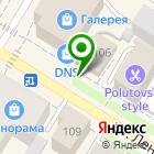 Местоположение компании Модненько