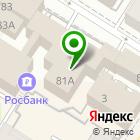 Местоположение компании Читагражданпроект