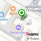 Местоположение компании ЧитаПроектСтрой