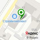 Местоположение компании PRO МЕБЕЛЬ