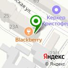 Местоположение компании VAPEGRAD