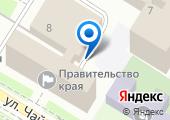 Управление государственной службы и кадровой политики губернатора Забайкальского края на карте