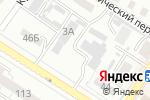 Схема проезда до компании Автостоянка в Чите