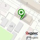 Местоположение компании ПЕРСПЕКТИВА