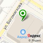 Местоположение компании OBLAQ
