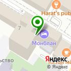 Местоположение компании Забайкальский горно-технический центр