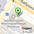 Местоположение компании ЗАБАЙКАЛЬСКАЯ ГОРНО-ПРОЕКТНАЯ КОМПАНИЯ