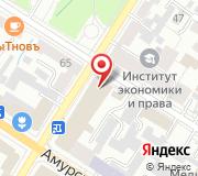Управление Федеральной службы государственной регистрации кадастра и картографии по Забайкальскому краю