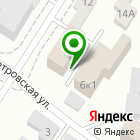 Местоположение компании Читагорпроект