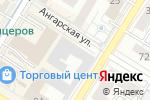 Схема проезда до компании Управление МВД России по Забайкальскому краю в Чите