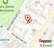 Федеральная служба войск национальной гвардии Российской Федерации
