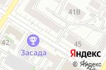 Схема проезда до компании Центр красоты и косметологии №1 в Чите