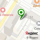 Местоположение компании ОСОБА