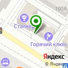 Местоположение компании Забайкалзолотопроект-Россыпь