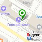 Местоположение компании Сигма+