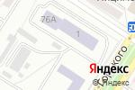 Схема проезда до компании Читинская государственная медицинская академия в Чите