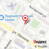Второй центральный филиал Коллегии адвокатов Забайкальского края