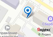 Министерство экономического развития Забайкальского края на карте