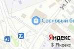 Схема проезда до компании Банкомат, Банк ВТБ 24, ПАО в Чите