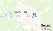 Отели города Мирный на карте