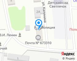 Схема местоположения почтового отделения 673310
