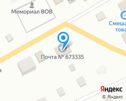 Схема местоположения почтового отделения 673335