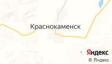 Отели города Краснокаменск на карте