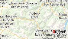 Отели города Лофер на карте