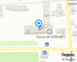 Схема местоположения почтового отделения 678100