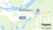 Отели города Вилюйск на карте