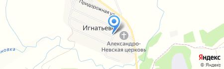 Единение на карте Игнатьево