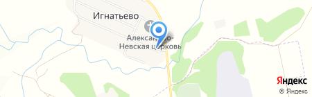Фельдшерско-акушерский пункт на карте Игнатьево