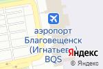 Схема проезда до компании Банкомат, Азиатско-Тихоокеанский банк, ПАО в Аэропорте